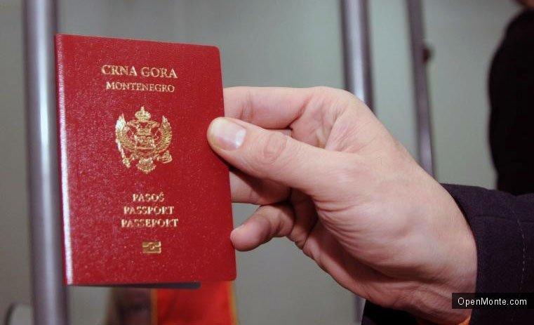 Новости Черногории: Почетное гражданство Черногории за 7 лет получили 206 человек