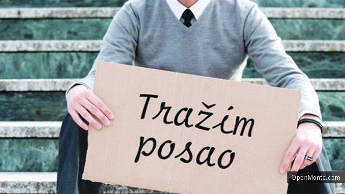 Новости Черногории: В Черногории трудоустроено больше иностранцев, чем местных работников