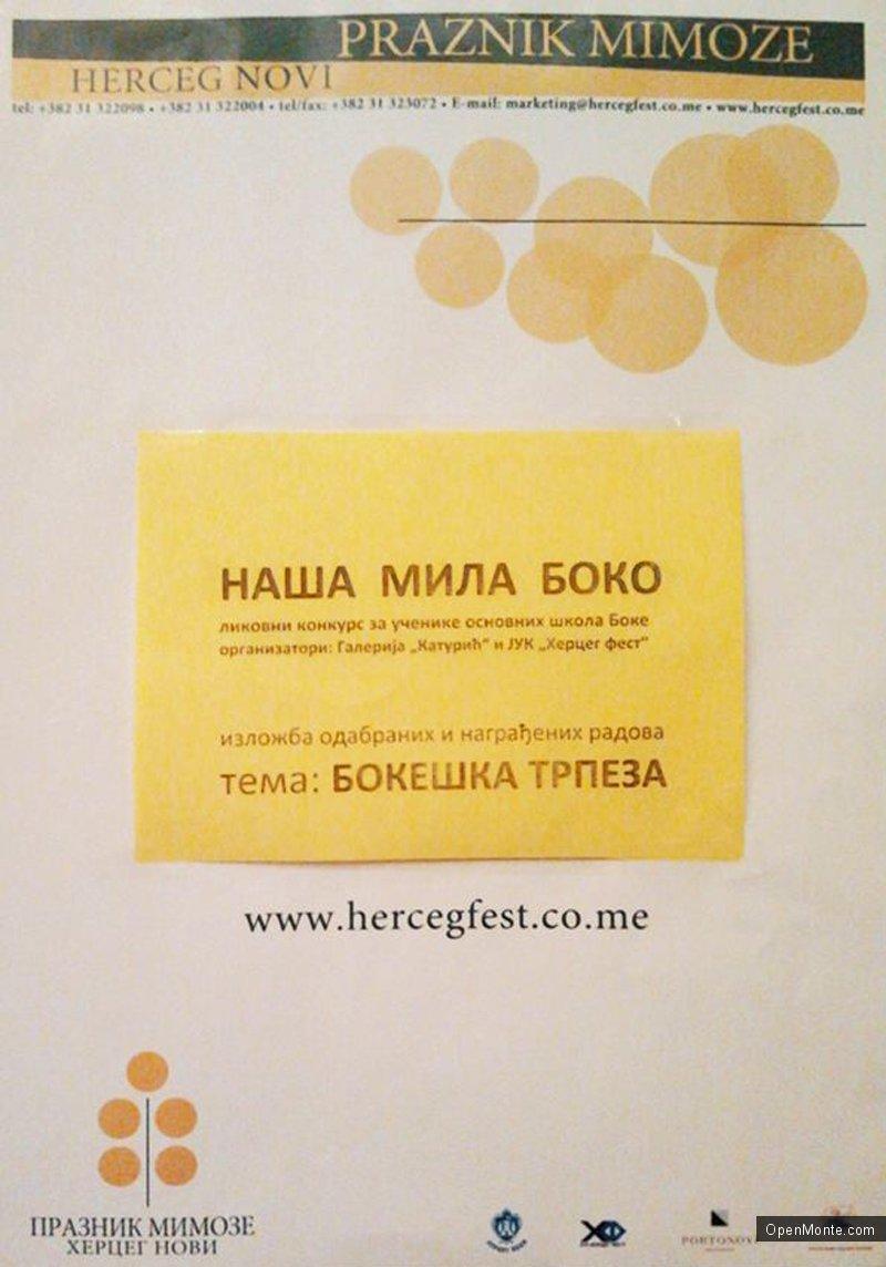 Проживание в Черногории: Бокешка трпеза