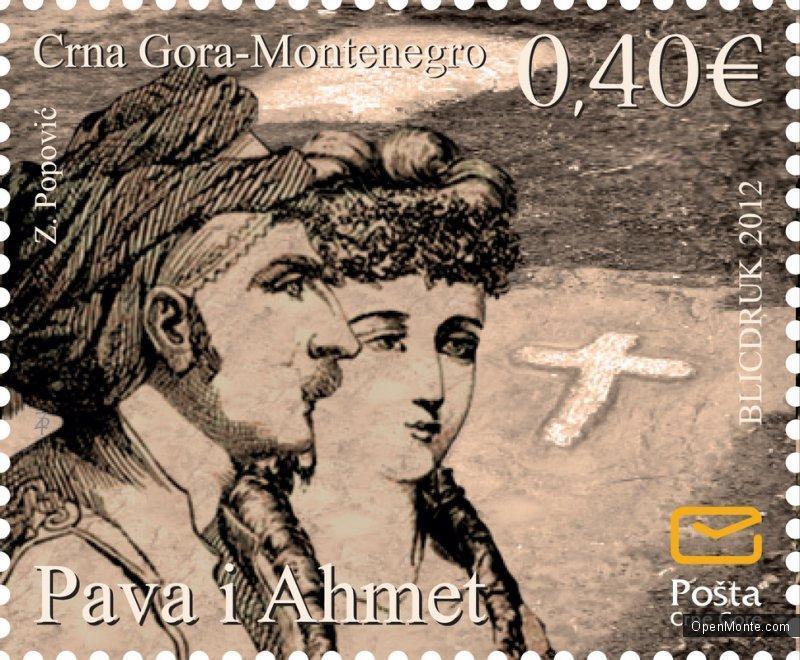 О Черногории: Оро, легенды Боки и сказание о Паве и Ахмет-Паше войдут в список культурного наследия Черногории