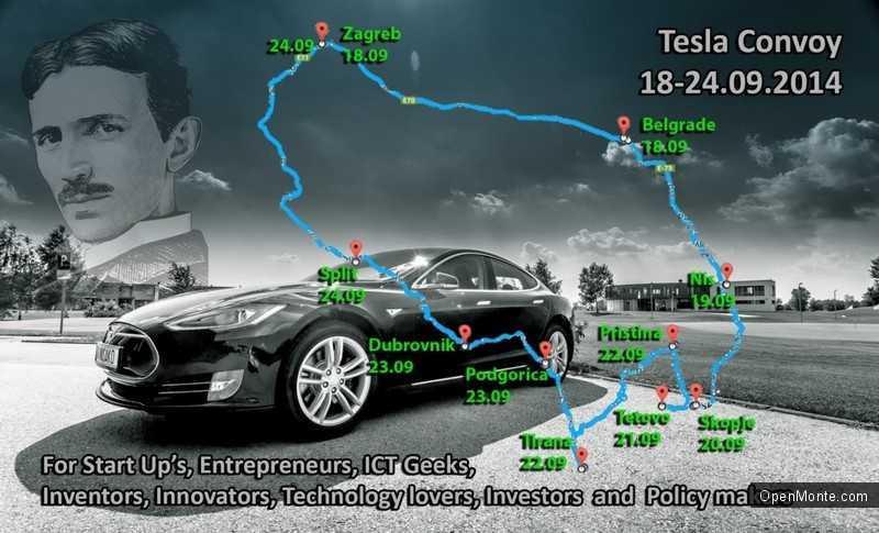 Новости Черногории: В Подгорицу прибудет автопробег «Тесла Конвой»