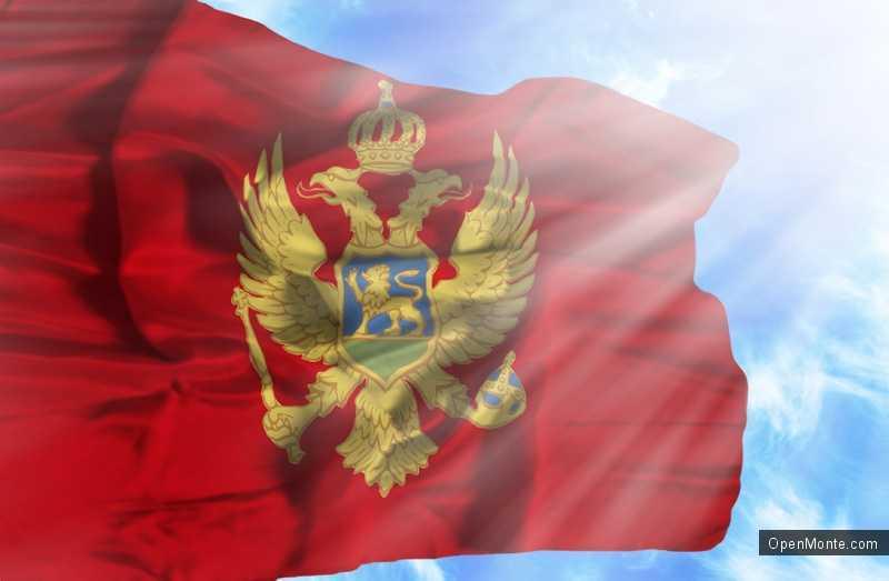 О Черногории: Как в этом году отмечают День государственности в Черногории