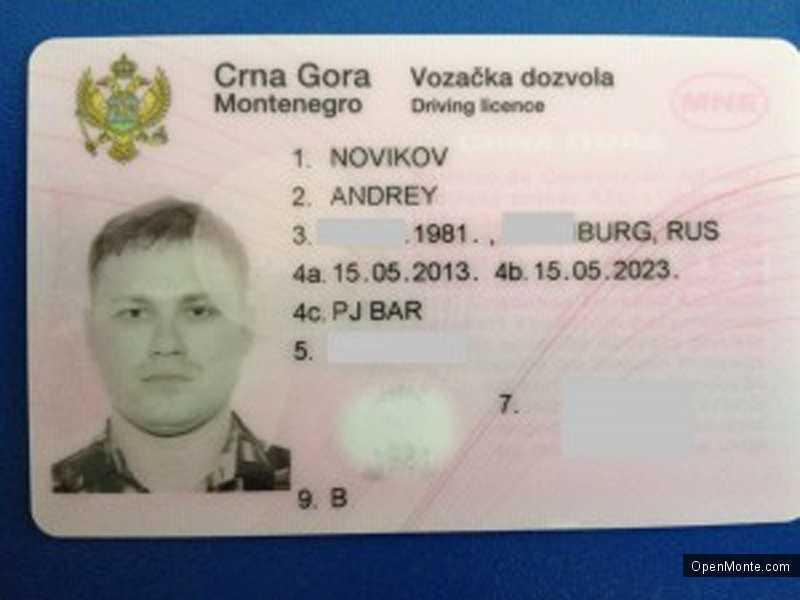 Проживание в Черногории: Личный опыт: Как в Черногории получить водительское удостоверение нерезидентам