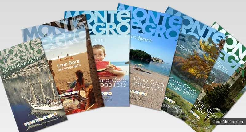 Новости Черногории: Туристическая организация Черногории сохранила своих партнеров