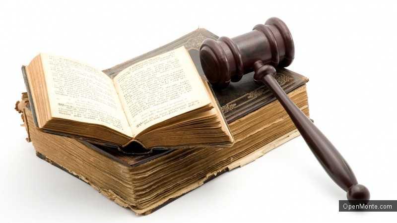 Законодательство Черногории: Положение о порядке выдачи временного и постоянного вида на жительство, а также дорожных и других документов иностранцам