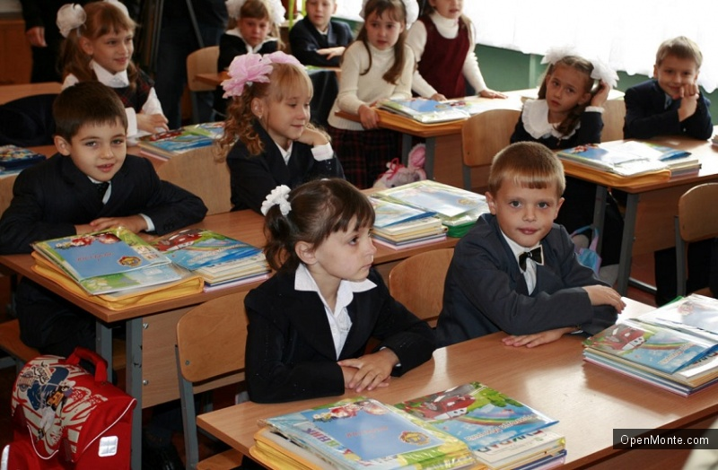 Проживание в Черногории: Школа Черногории: взгляд изнутри
