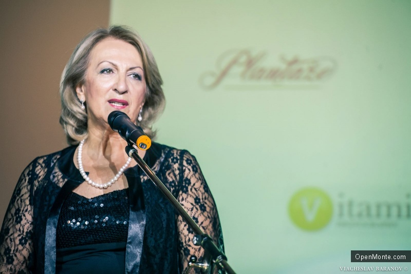 Фото Черногории: Фото с церемонии «Ruska nagrada 2013»
