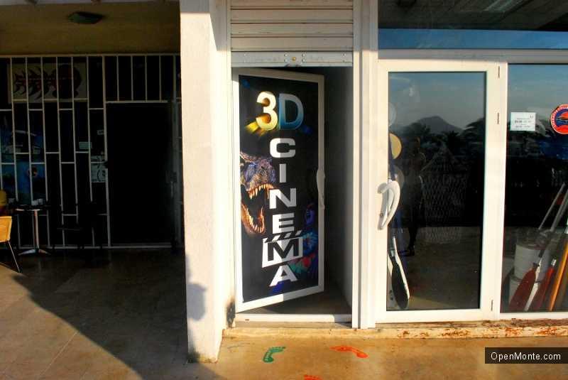 Новости Черногории: В Баре открылся 3D кинотеатр