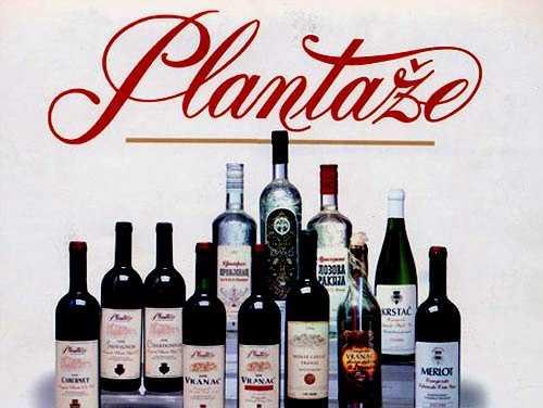 Новости Черногории: Еще одна причина, почему стоит вкладывать в производство черногорских вин