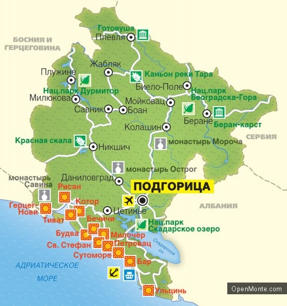 О Черногории: Где находится Черногория