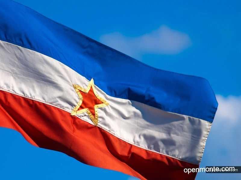 Флаг югославии фото