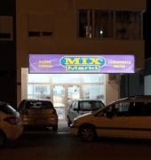 Супермаркет Миксмаркт в Баре с доставкой по Черногории (Mixmarkt)